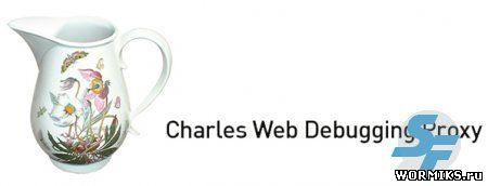 Скачать Charles бесплатно с нашего сервера
