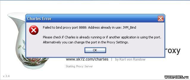 oshybki_charles_2.jpg