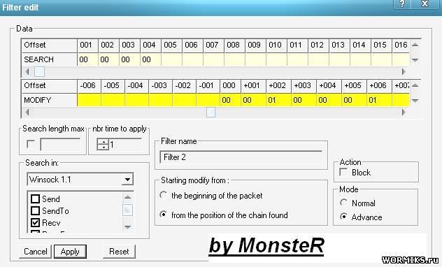 баг от Monster