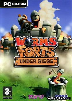 ������� ��������� worms forts
