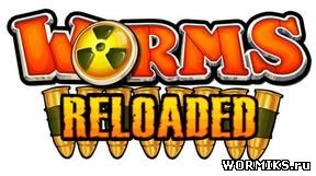 ������� ��������� worms reloaded