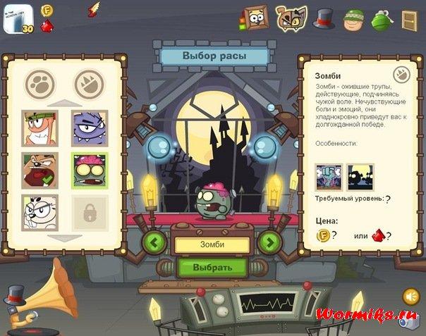 Ботов в миссиях обучили новым оружиям, теперь игра стала интересней и разнообразней. * Добавлено.