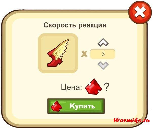b Игры Взлом игры/b: b Аватария /b- b мир /b твоей.