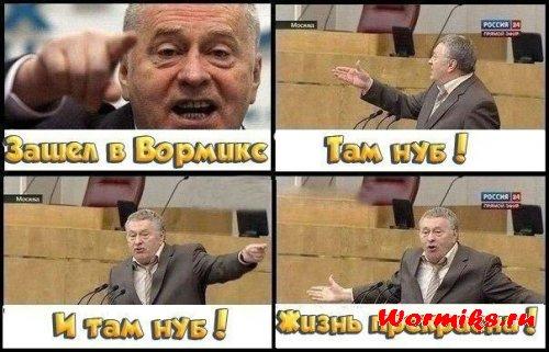 Ещё мемы)