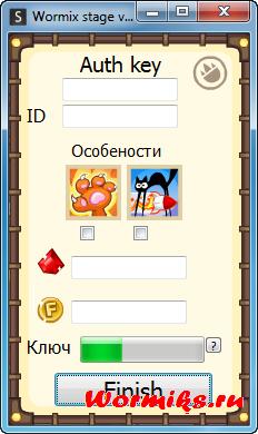 Взлом Игры Вормикс - Читы и коды к Wormix - Программы 2014. русский.